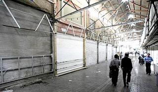 tehran-bazaar.jpg